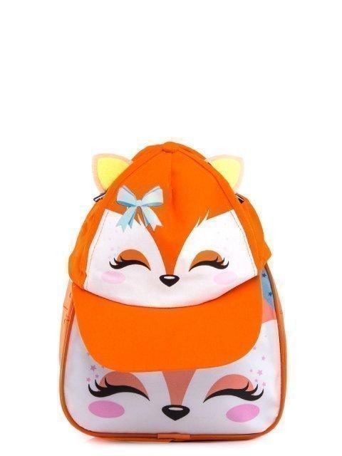 Оранжевый рюкзак+кепка Сима-Лэнд - 1099.00 руб