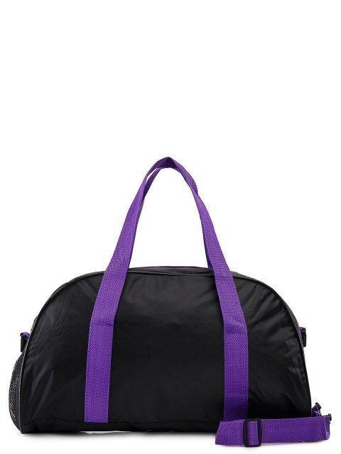 Фиолетовая дорожная сумка Across (Across) - артикул: 0К-00027496 - ракурс 3