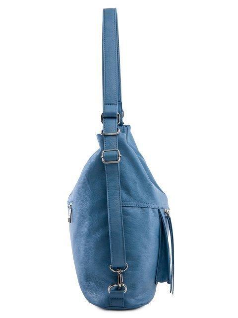 Голубая сумка мешок S.Lavia (Славия) - артикул: 657 601 34 - ракурс 2
