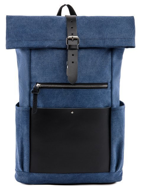 Синий рюкзак S.Lavia - 3150.00 руб