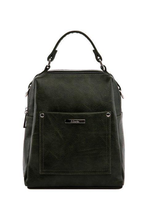 Зелёный рюкзак S.Lavia - 2309.00 руб