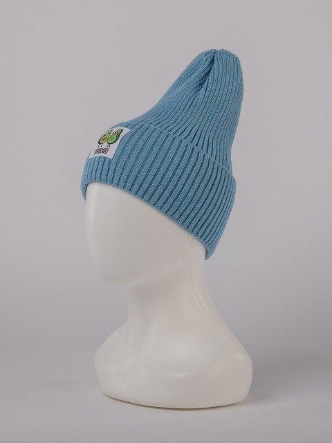 Голубая шапка Fashion Style - 699.00 руб