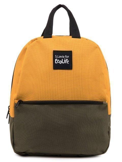 Зелёный рюкзак S.Lavia - 1189.00 руб