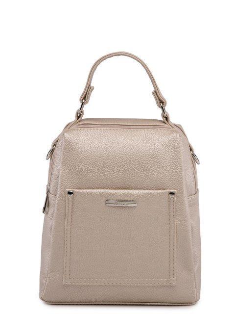 Бежевый рюкзак S.Lavia - 2309.00 руб