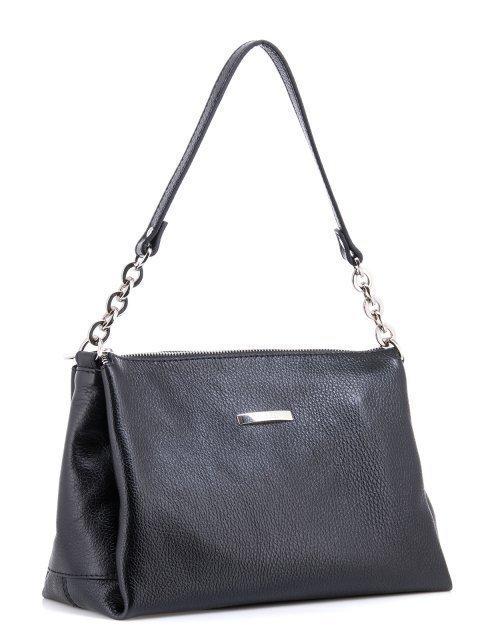 Чёрная сумка планшет S.Lavia (Славия) - артикул: 0031 12 01 - ракурс 1