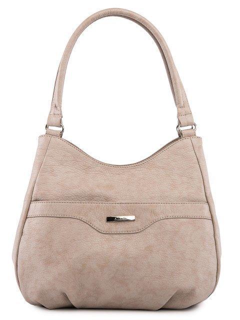 Бежевая сумка классическая S.Lavia - 2239.00 руб