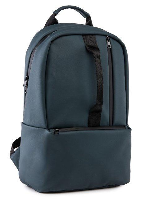 Синий рюкзак S.Lavia (Славия) - артикул: 1239 881 70  - ракурс 1