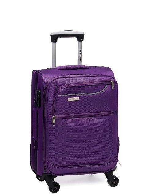 Фиолетовый чемодан 4 Roads - 6099.00 руб
