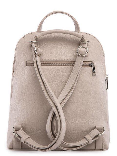 Бежевый рюкзак S.Lavia (Славия) - артикул: 965 220 86  - ракурс 3