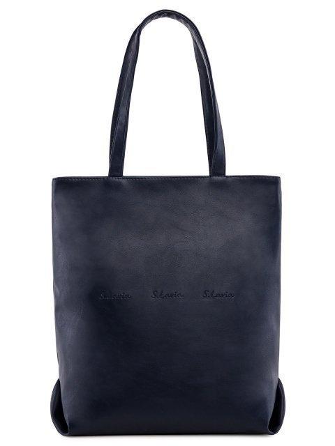 Синий шоппер S.Lavia - 2239.00 руб