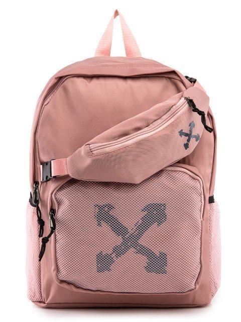 Розовый рюкзак Angelo Bianco - 1599.00 руб