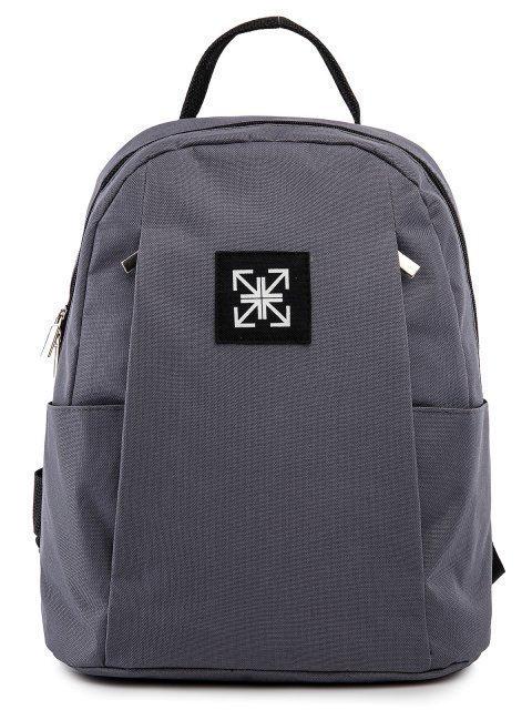 Серый рюкзак S.Lavia - 1609.00 руб