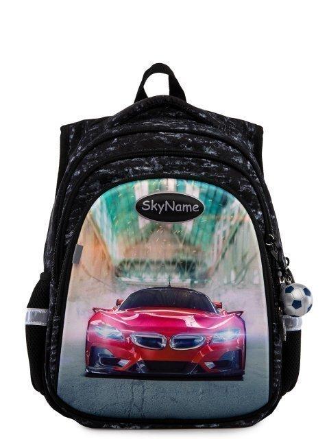Чёрный рюкзак SkyName - 3299.00 руб