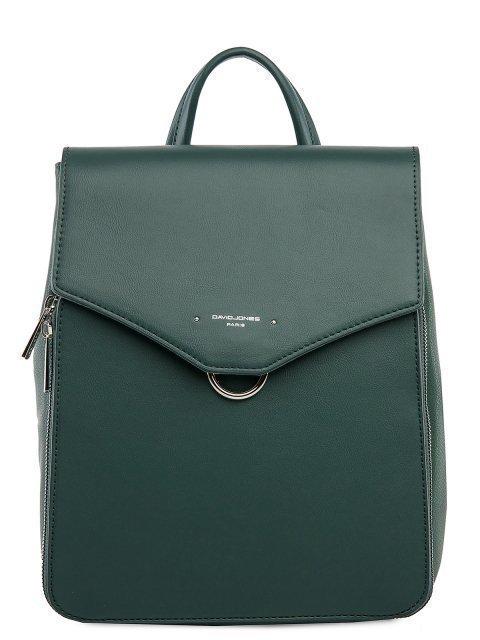 Зелёный рюкзак David Jones - 3299.00 руб