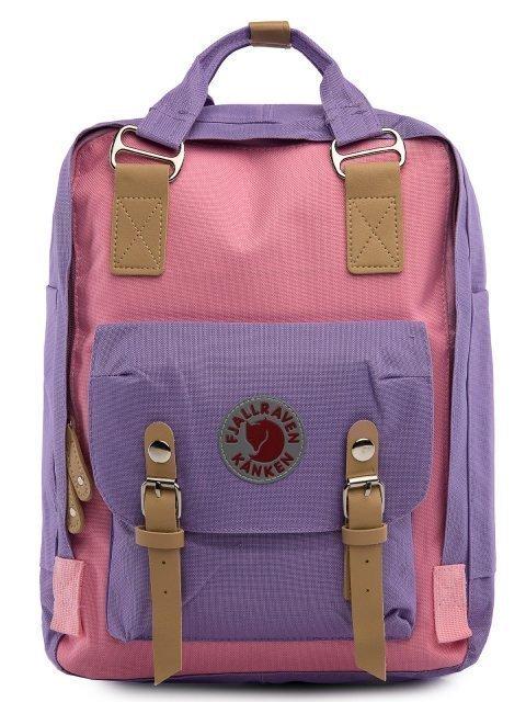 Розовый рюкзак Kanken - 1699.00 руб