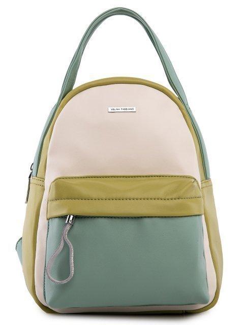 Белый рюкзак Fabbiano - 3199.00 руб