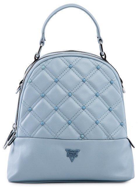 Голубой рюкзак Fabbiano - 4099.00 руб
