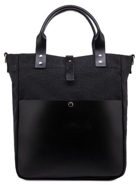 Чёрная сумка классическая S.Lavia - 2184.00 руб