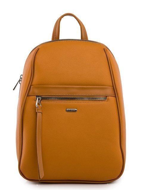 Оранжевый рюкзак David Jones - 2999.00 руб