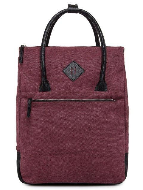 Бордовый рюкзак S.Lavia - 2730.00 руб