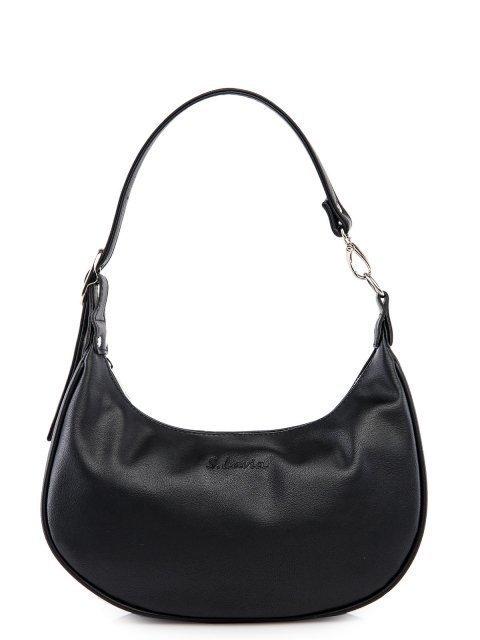 Чёрная сумка мешок S.Lavia - 1889.00 руб
