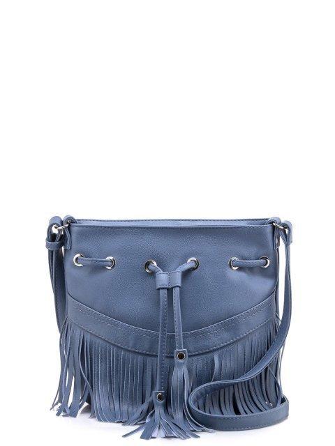 Голубая сумка планшет S.Lavia - 1819.00 руб