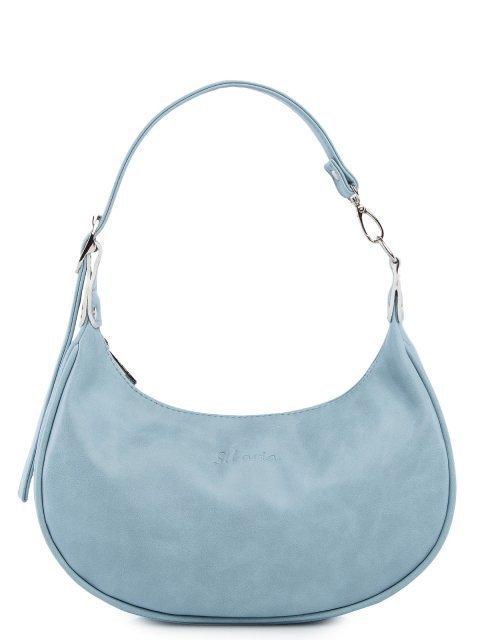 Голубая сумка мешок S.Lavia - 1889.00 руб