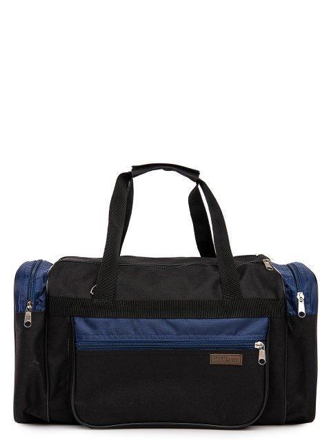 Синяя дорожная сумка Lbags - 1199.00 руб