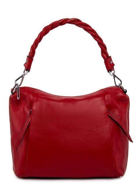 Красная сумка планшет Polina - 6299.00 руб