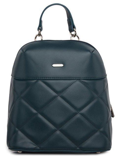 Бирюзовый рюкзак David Jones - 2799.00 руб