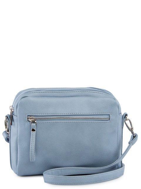 Голубая сумка планшет S.Lavia - 1959.00 руб
