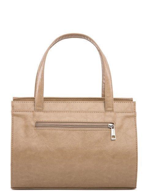 Бежевая сумка классическая S.Lavia (Славия) - артикул: 711 048 25 - ракурс 4