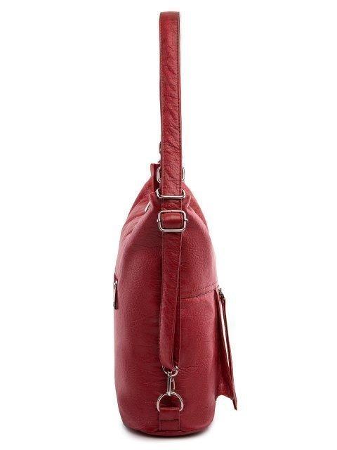 Красная сумка мешок S.Lavia (Славия) - артикул: 657 601 04 - ракурс 2