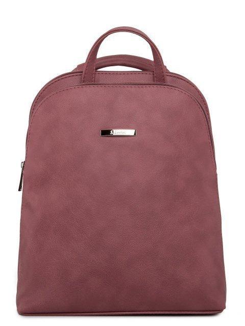 Розовый рюкзак S.Lavia - 2239.00 руб