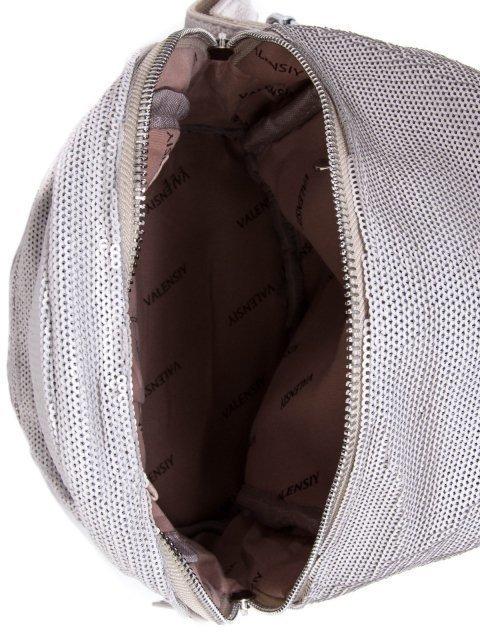 Бежевый рюкзак Valensiy (Валенсия) - артикул: К0000030692 - ракурс 4