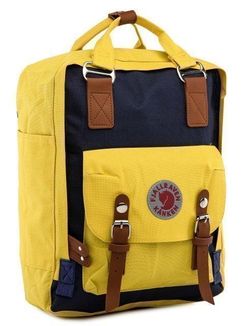 Синий рюкзак Kanken (Kanken) - артикул: 0К-00029027 - ракурс 1