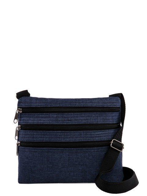 Синяя сумка планшет S.Lavia - 269.00 руб