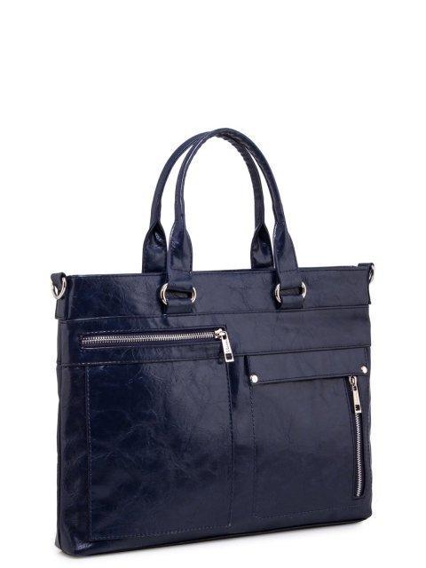 Синяя сумка классическая S.Lavia (Славия) - артикул: 355 048 70 - ракурс 1