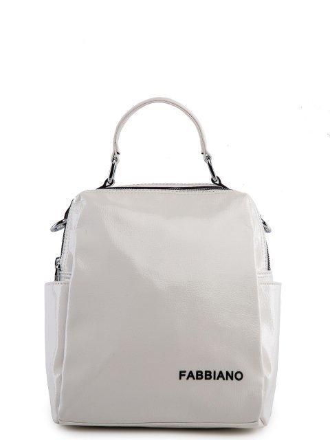 Белый рюкзак Fabbiano - 3299.00 руб