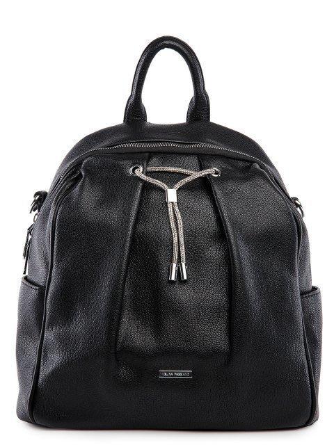 Чёрный рюкзак Fabbiano - 3799.00 руб