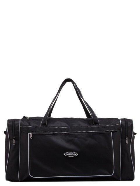 Чёрная дорожная сумка S.Lavia - 1199.00 руб