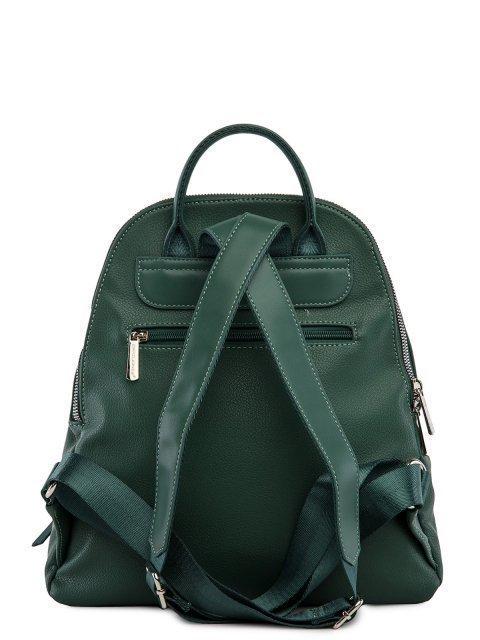 Зелёный рюкзак David Jones (Дэвид Джонс) - артикул: 0К-00026219 - ракурс 3