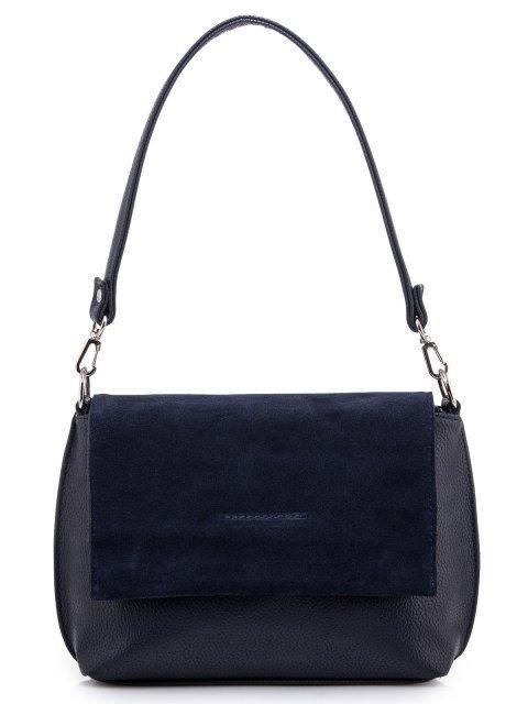 Синяя сумка планшет S.Lavia - 2099.00 руб