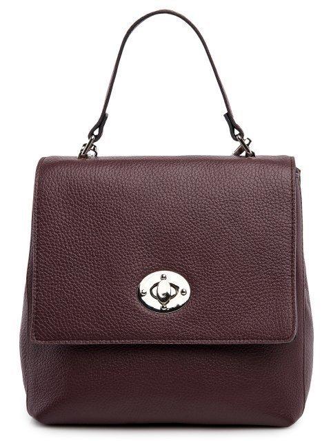 Бордовый рюкзак S.Lavia - 6650.00 руб
