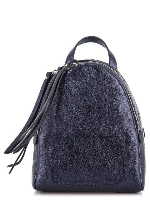Синий рюкзак Gianni Chiarini - 7734.00 руб