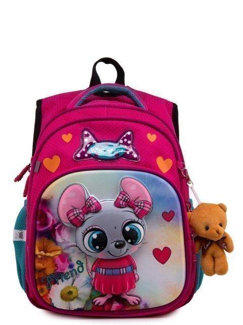 Розовый рюкзак Winner - 2799.00 руб