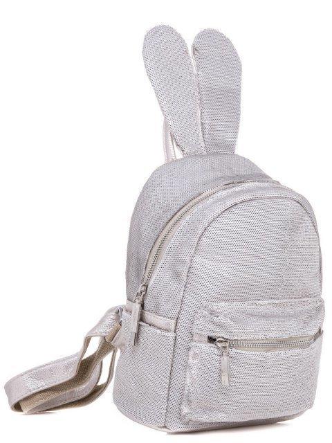 Бежевый рюкзак Valensiy (Валенсия) - артикул: К0000030692 - ракурс 1