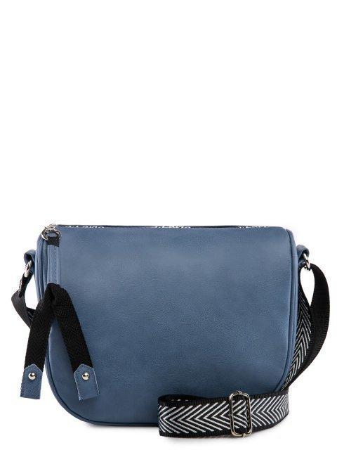 Голубая сумка планшет S.Lavia - 2169.00 руб