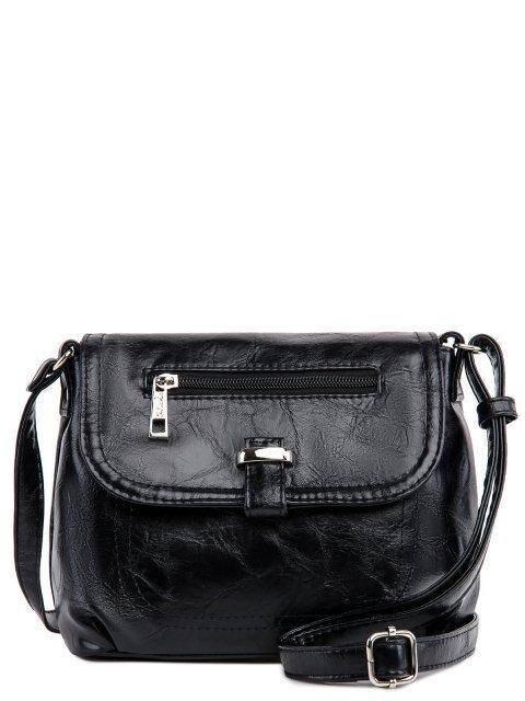 Чёрная сумка планшет S.Lavia - 1455.00 руб