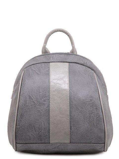 Серый рюкзак S.Lavia - 1372.00 руб